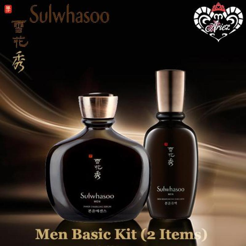 Buy *Ariez* Sulwhasoo Men Basic Kit (2 Items) (Korea Skincare Travel Sample) Singapore