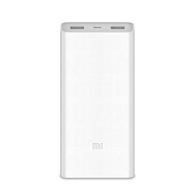 Price Comparisons Of Xiaomi 20000Mah Powerbank 2C White