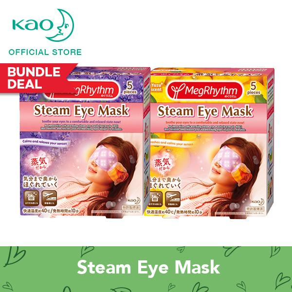 Who Sells Megrhythm Steam Eye Mask Lavender Sage 5P Ripe Citrus 5P The Cheapest