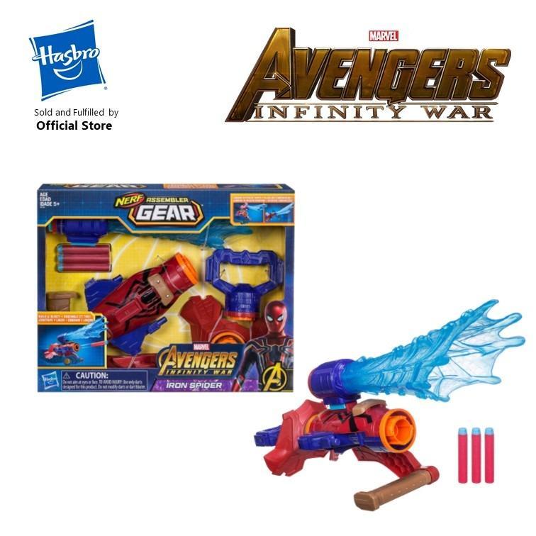 Hasbro Marvel Avengers Infinity War Nerf Iron Spider Assembler Gear E2134 For Sale