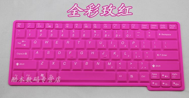 Lenovo Keyboard Notebook Film Pelindung Stiker E49l E4430G G450 K47 V450 Y430 E49a Casing Silikon Suku Cadang Batalan Pelindung F31 C466 Y330 F41 G430 G455