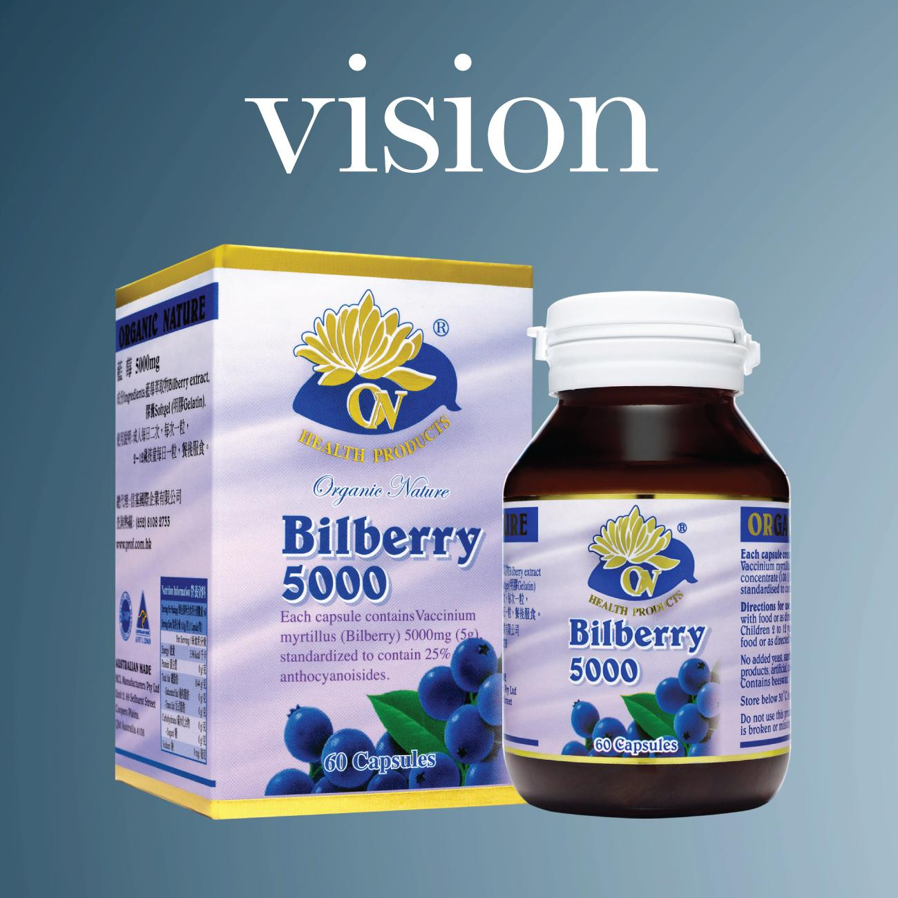 Where Can I Buy Organic Nature Bilberry 5000Mg 60 Capsules