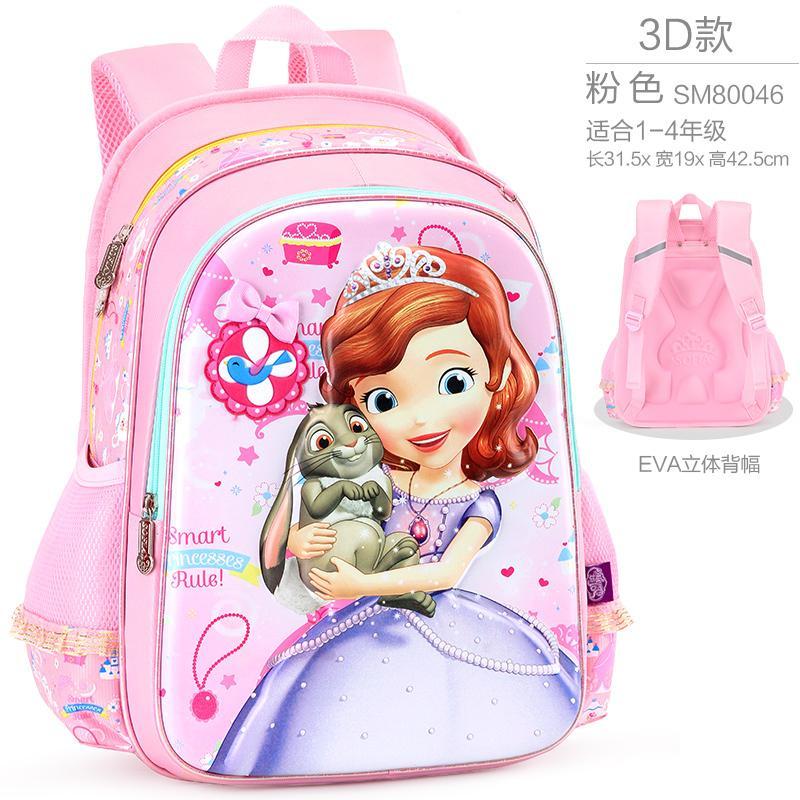 2e14b37d9b Disney School bag bags Young Student s Girls 1-3-4 Grade Sophia 6-