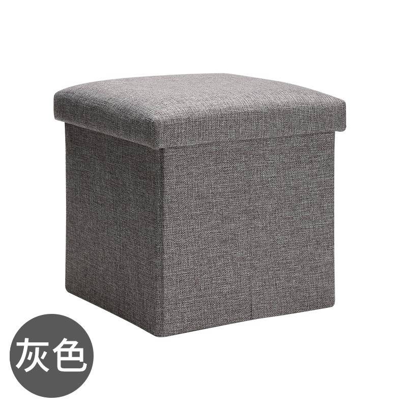 Artline square oxford cloth storage stool