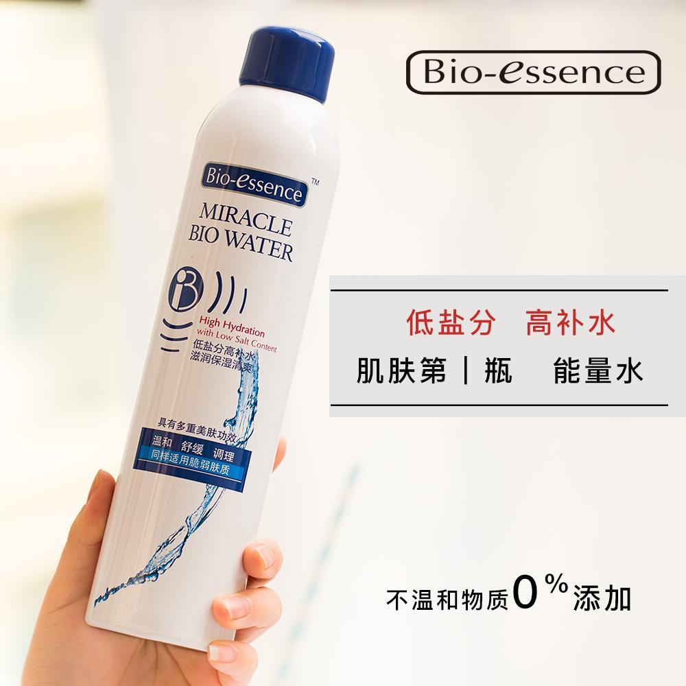 Buy Sell Cheapest Bio Essence Tanaka Best Quality Product Deals Face Lifting Cream 40gr Energi Mempercantik Dandan Mineral Penambah Cairan Semprot