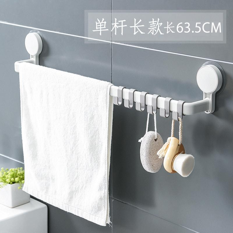 Price Punched Bathroom Rack Shelf Oem Online