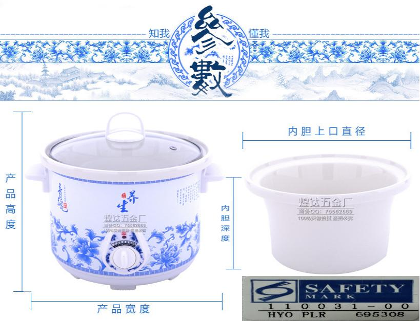 Sale Rc Global Slow Cooker Electric Crockery Pot White Porcelain Ceramic Multi Function Electric Slow Cooker Pot Birdnest Cooker Chinese Herbal Soup Cooker 2 5 L Sg Safety Mark Plug 青花瓷电炖慢锅 Rc Global Cheap