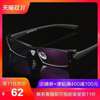 ... rabun dekat model pria hitam Sangat Ringan Bingkai Kacamata bingkai  lengkap bisnis Paduan Titanium dengan mata Kerangka produk jadi Wajah Besar  harga ... 1e9b13f10c