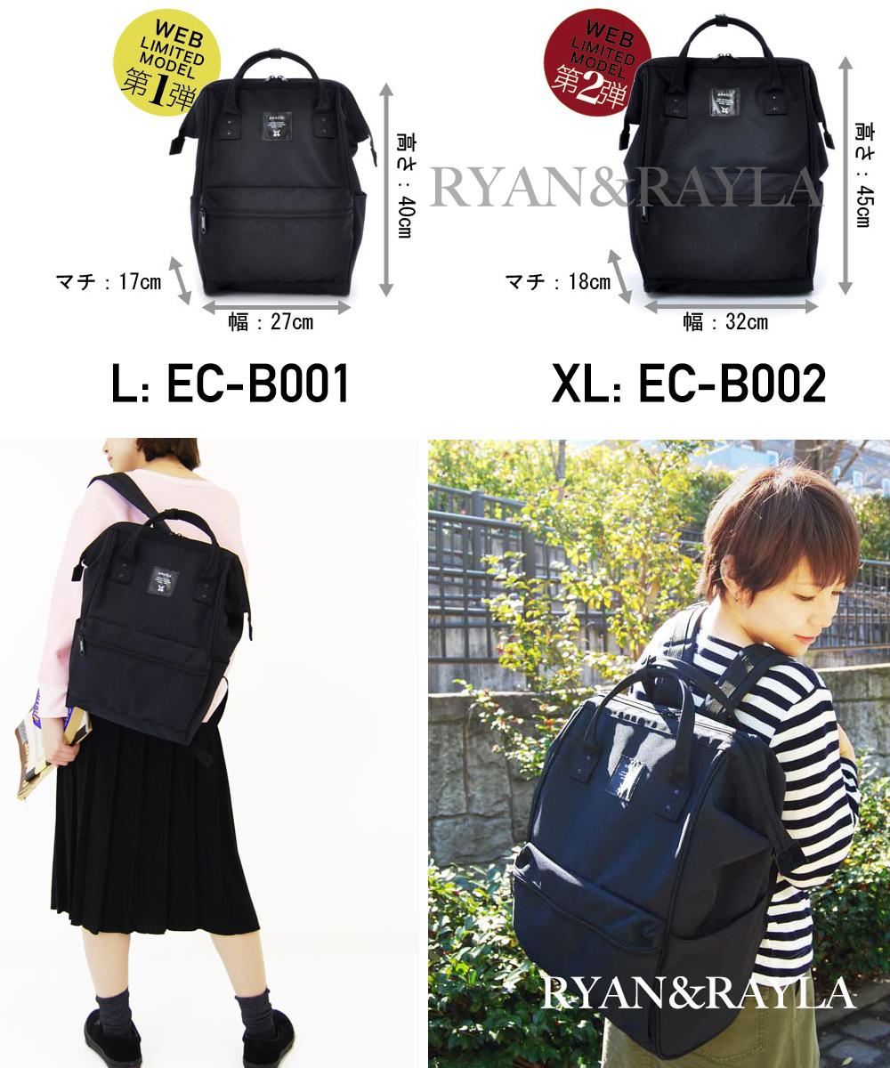 Anello Limited Edition All Black Backpack Rucksack Ec B002- Fenix ... 31b93f34f3f6a