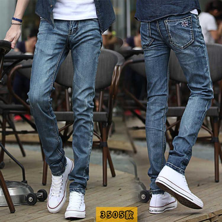 Deals For Male Slim Fit Skinny Youth Long Pants Stretch Jeans