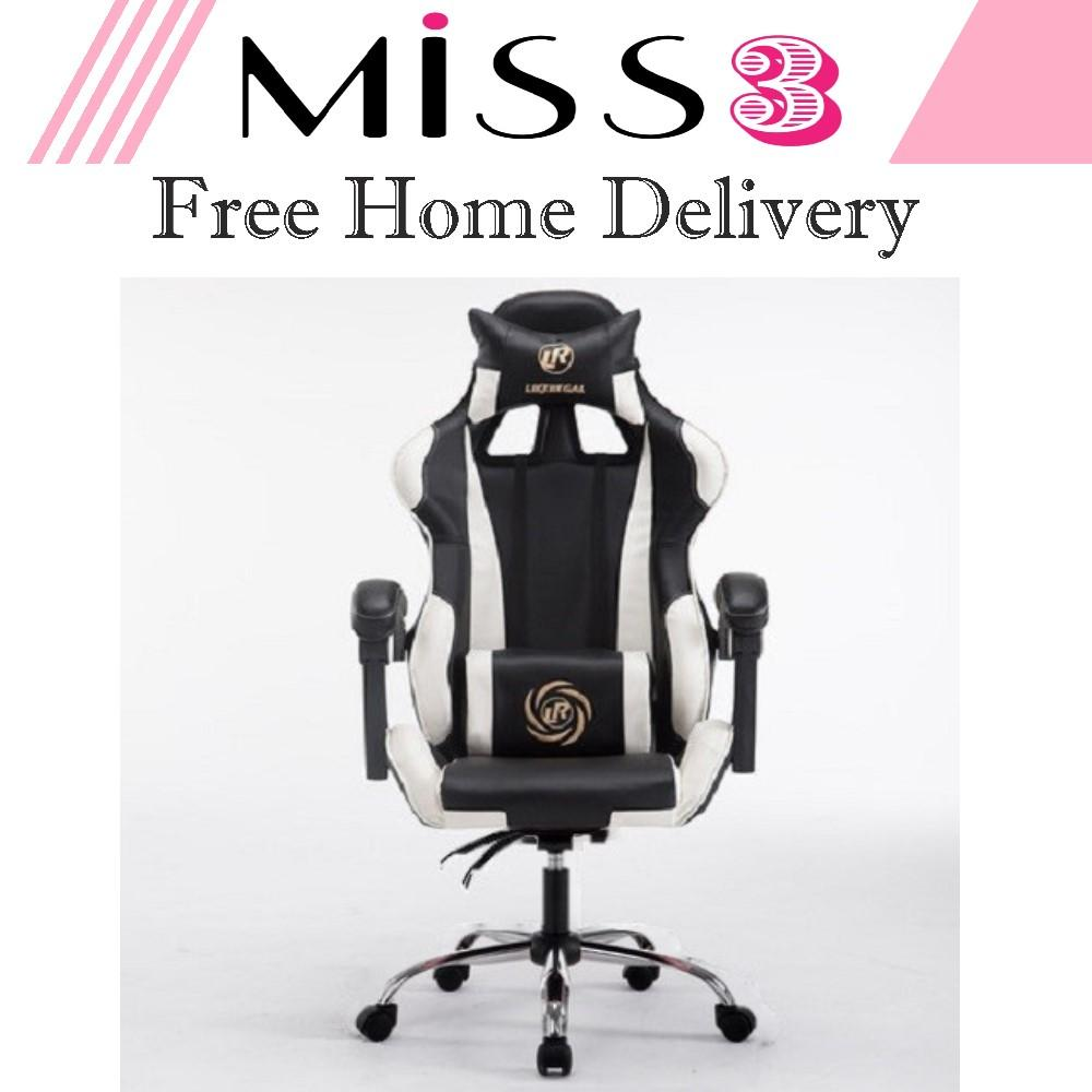 Gaming Chair - Stainless Stain Bottom Support Singapore