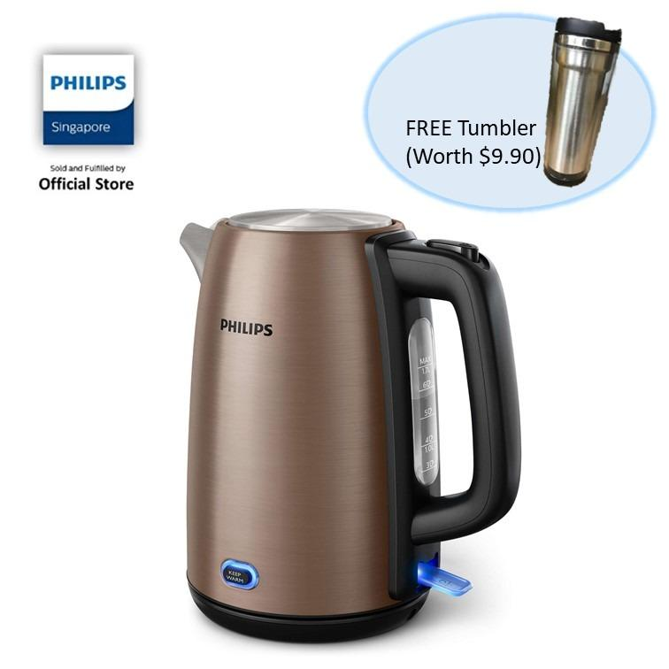 Free Tumbler Worth 9 90 With Philips Viva Collection Kettle Hd9355 92 Discount Code