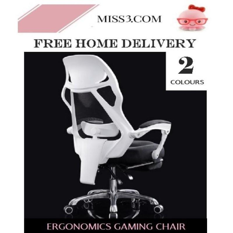 Gaming Chair with Massage Function Singapore
