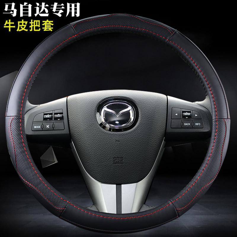 Compare Prices For Mazda Cx 5Cx7 M6 Horse 3 Car Steering Wheel Cover