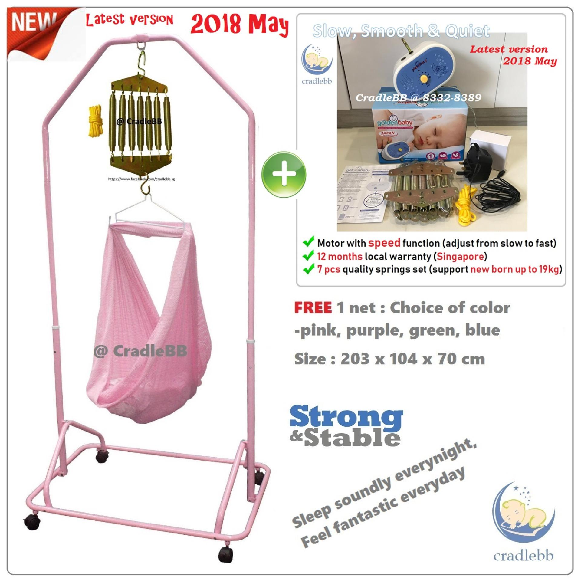 Purchase Cradle Spring Cot Yaolan Free 1 Net Free Installation Service