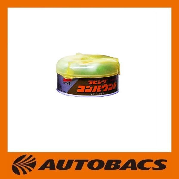 Soft99 Rubbing Compound Metallic By Autobacs Singapore.
