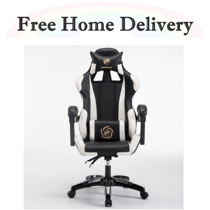 Gaming Chair - Nylon Support Singapore