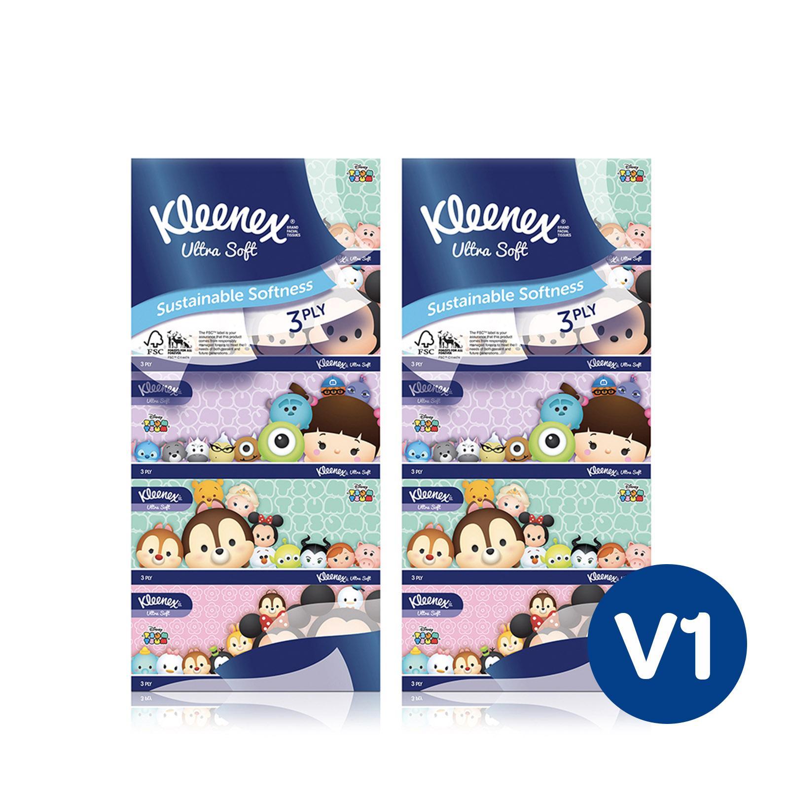 Kleenex F*c**l Tissue Disney Limited Edition Princess V1 90Pcs X2 Cheap
