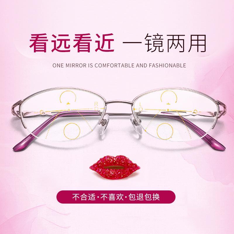 Kacamata Baca Perempuan Jarak Dwiguna Hd/definisi Tinggi Bifokal Otomatis Sesuaikan Derajat Cerdas Perbesaran Multi Focus Presbiopi Kacamata By Koleksi Taobao.