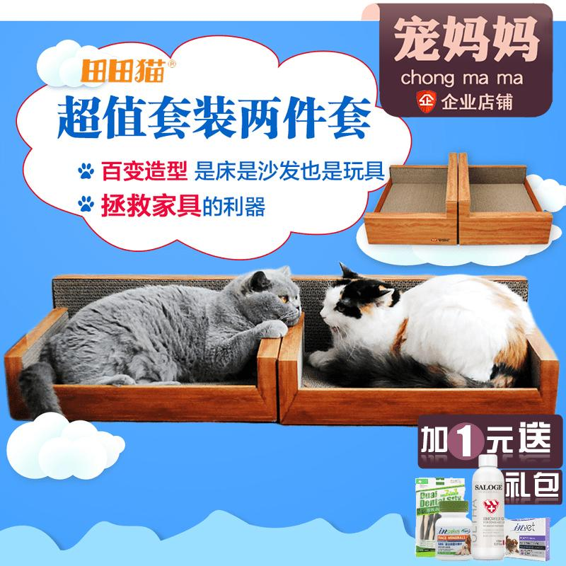 Sale Tian Tianmao Corrugated Paper Bed Cat Teaser Toy Oem Branded