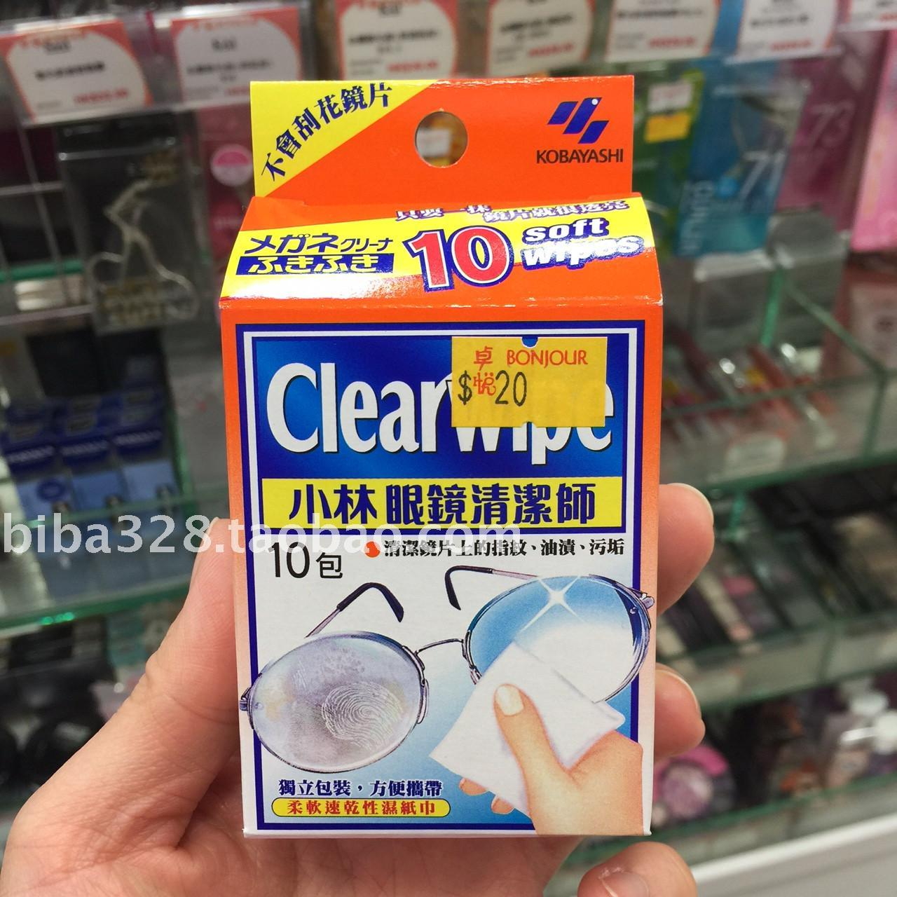 Kobayashi cleaning mobile phone lens cleaning cloth paper glasses