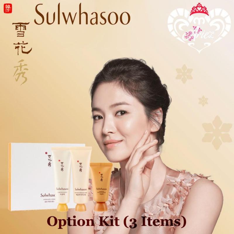 Buy *Ariez* Sulwhasoo Option Kit (3 Items) (Korean Skincare Travel Sample) Singapore