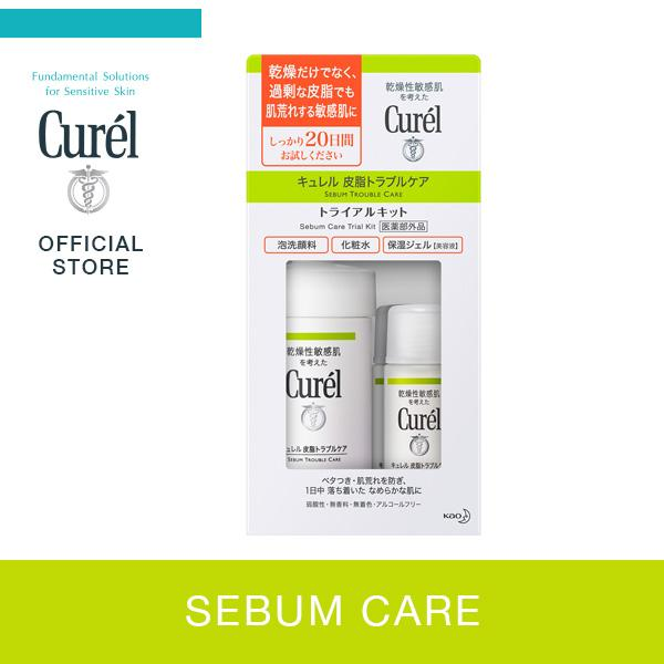Shop For Curel Sebum Care Trial Kit