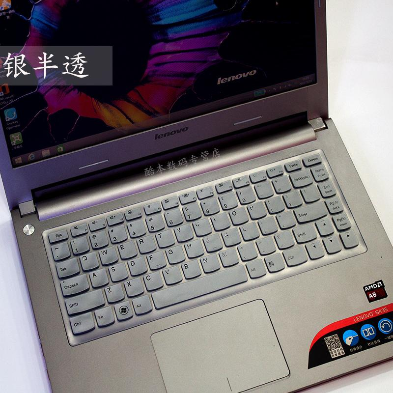 Lenovo keyboard laptop film pelindung 500S-13ISK M40-70 S40-70 U31-70 E31 Silikon Keyboard Set suku cadang Aotu Sarung Batalan Pelindung peralatan Tahan Air anti debu