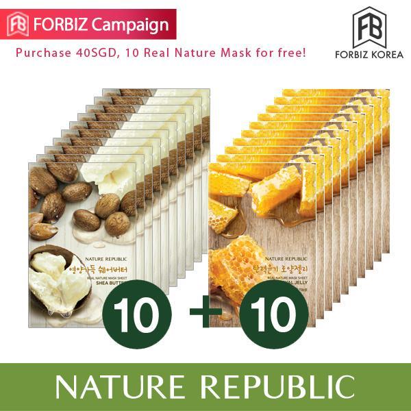 Nature Republic Real Nature Mask Sheet 20Ea Shear Butter 10Ea Royal Jelly 10Ea For Sale