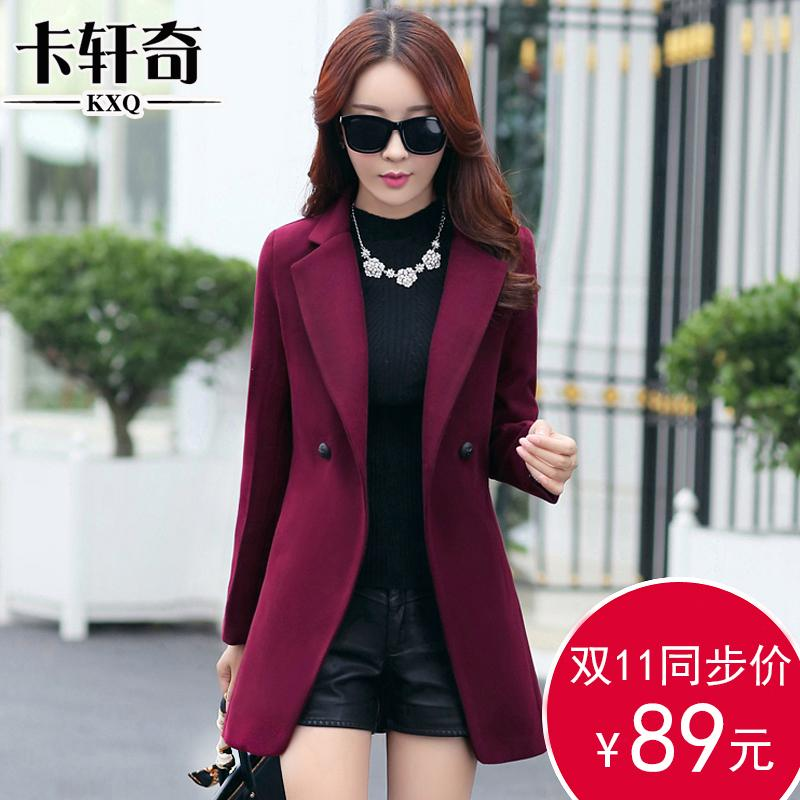 Korean Style Women S Mid Length Slim Fit Woolen Cloth Coat Woolen Women S Jackets Coats For Sale