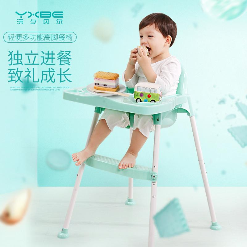 Extra Large Baby High Chair Coupon