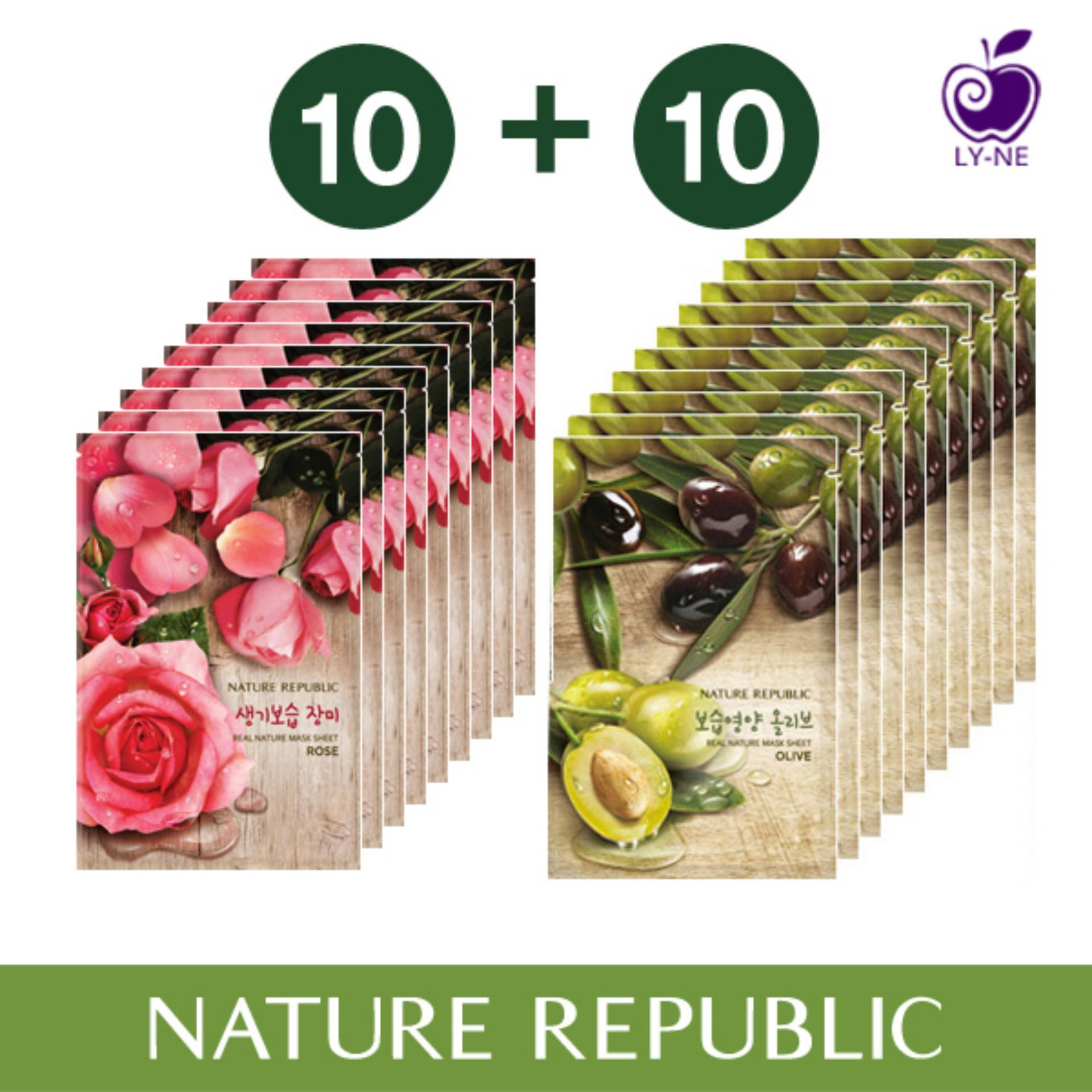 Buy Sell Cheapest Nature Republic Bee Best Quality Product Deals Super Aqua Max Watery Essence Rr Real Mask Sheet X 20 Rose 10ea Olive