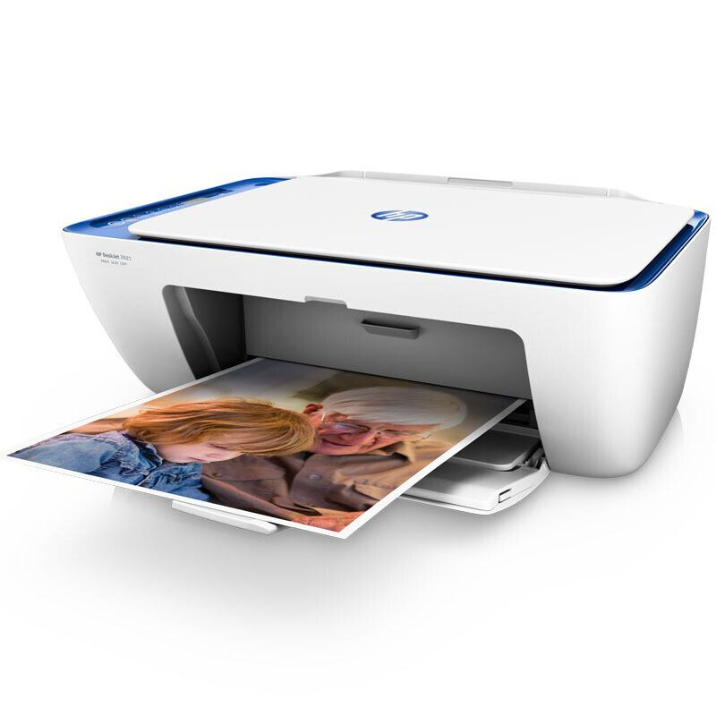 Buy Free 10 Redeemable Gift From Hp Hp Printer 2621 Wireless Print Scan Copy Wifi With Free Cartridges