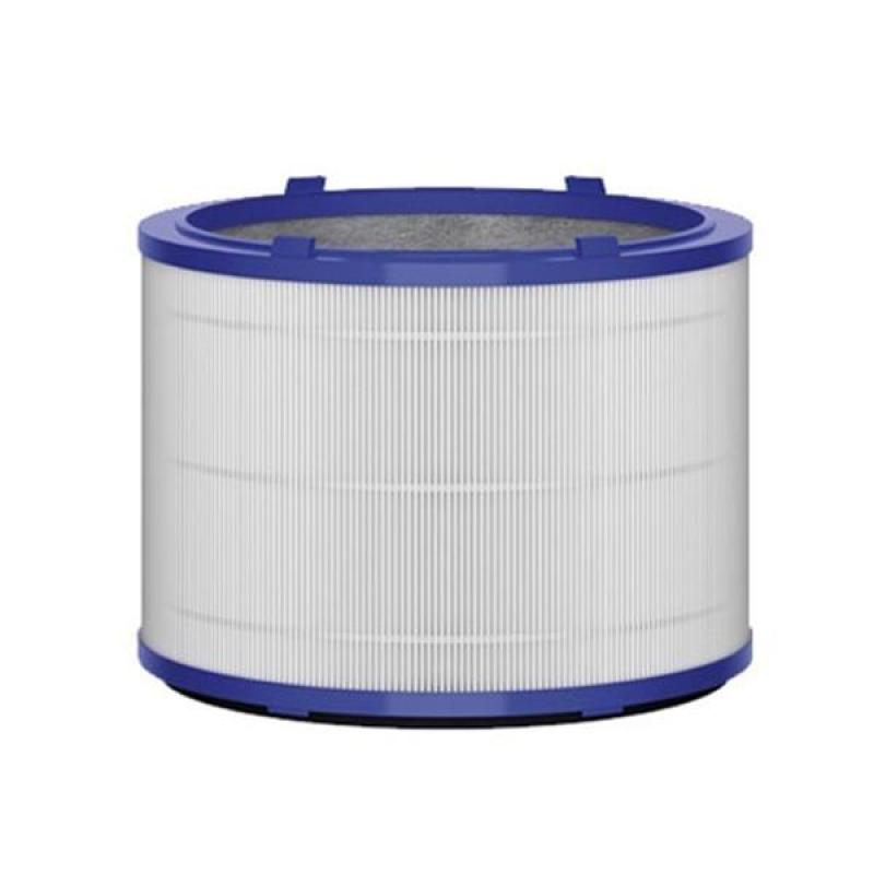 Dyson DP01 Replacement Filter Singapore