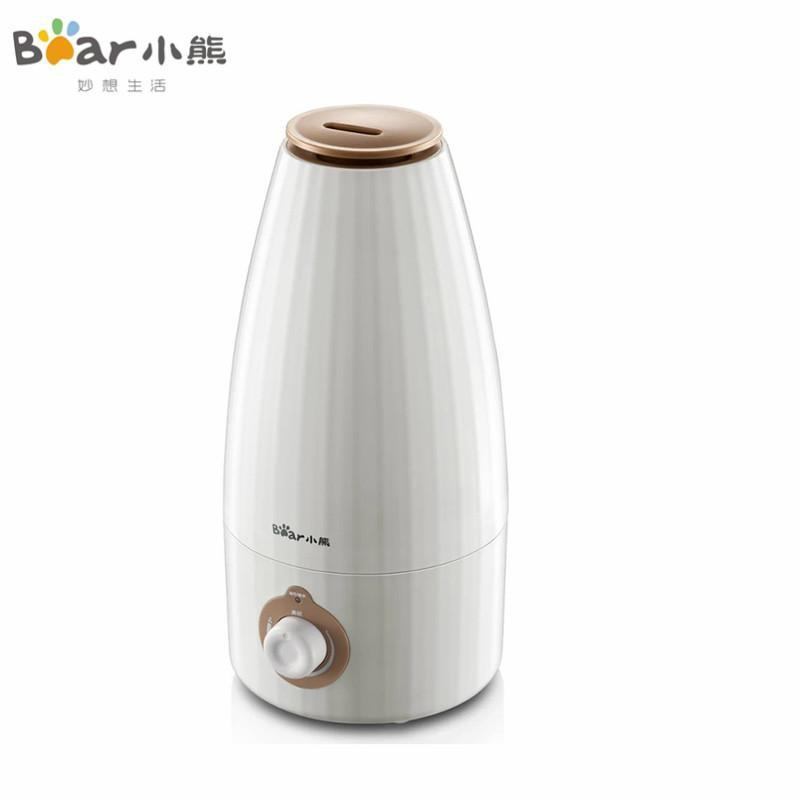 LAHOME Bear JSQ-A20B1 Home, Quiet Bedroom, Mini Humidifier, Small Air Office Creative Singapore