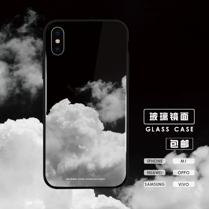 ... Pelindung Layar Kaca Antigores Film. IDR 140,000 IDR140000. View Detail. HUAWEI1 Casing 7 Plus Apple ID Casing HP P20pro Xiaomi Kaca