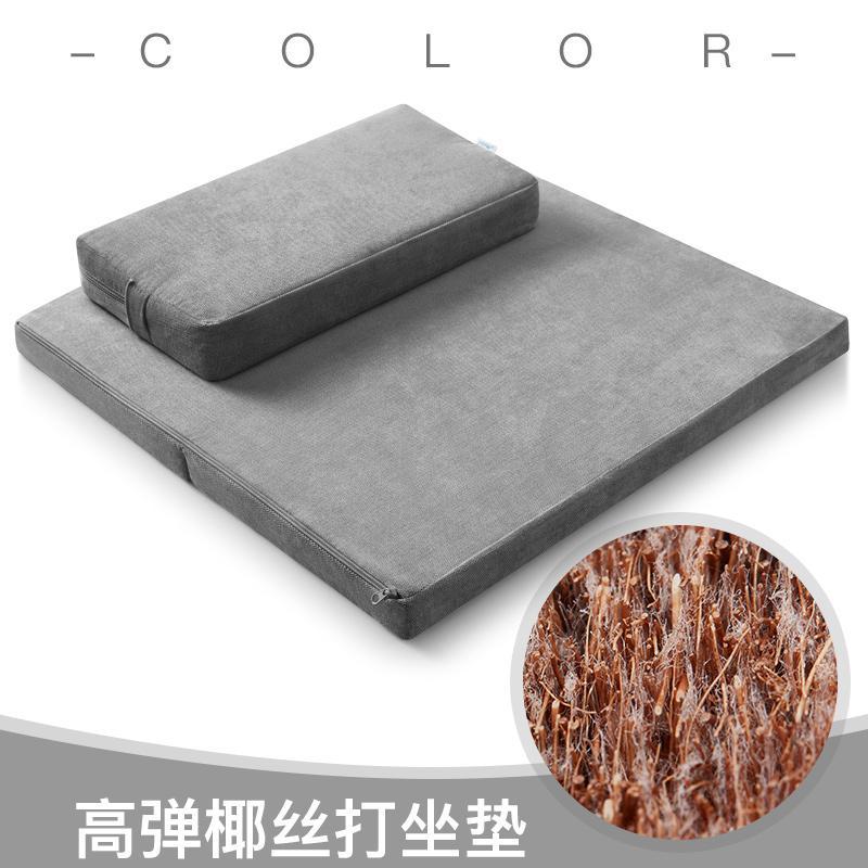 Meditation coconut futon da zuo dian