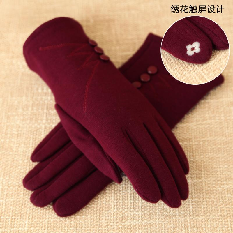 Lingyangzaoan Plus velvet winter female slimming cotton gloves
