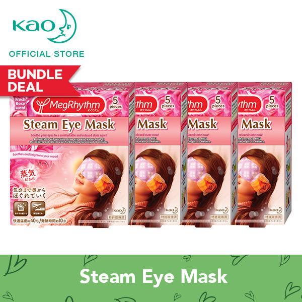 Brand New Megrhythm Steam Eye Mask Fresh Rose 5P X4 Bundle Pack