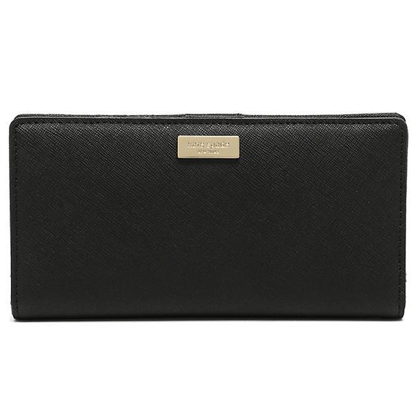 Buy Kate Spade Laurel Way Stacy Wallet Black Wlru2673 Gift Receipt Cheap On Singapore