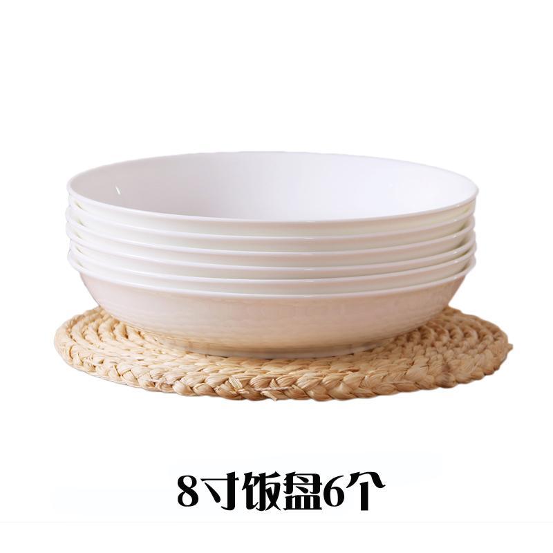 Sale Solid White Household In Deep Plate Oem Branded