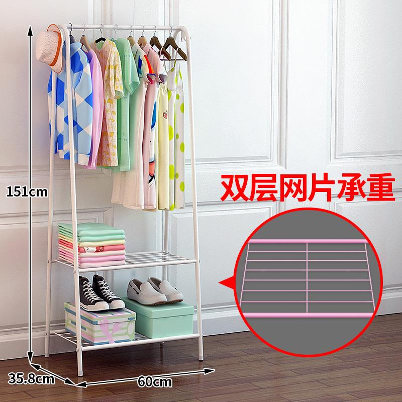 Modern hang up the clothes rack