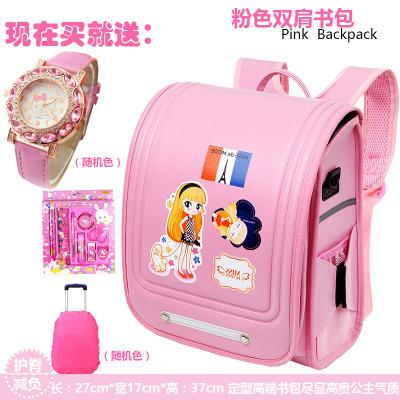 d582a0bc57 Japan Schoolbag for Elementary School Students Girls 1-3 Grade Burden  Relieving Waterproof Dual Purpose