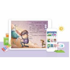 2000 JoyReader CH + EN Comprehensive storybooks