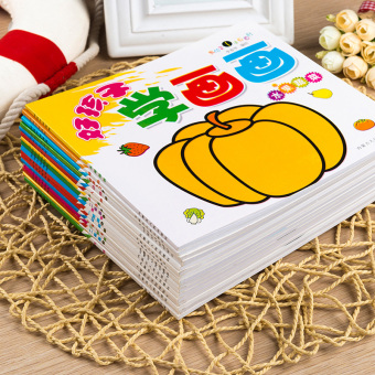 Harga And young children painting book coloring BENSE.O 2-3 painting book4-6-year-old graffiti BENSE.O baby picture book copy fill colorBENSE.O Kai