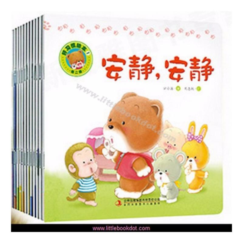 Good Habit Series 2 |宝宝认知 第二辑*Simplified Chinese*age1-6岁
