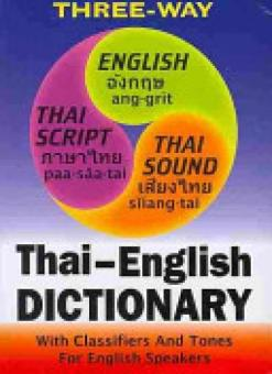 Harga Thai-English and English-Thai Three-Way Dictionary.