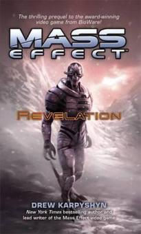 Harga Mass Effect: Revelation