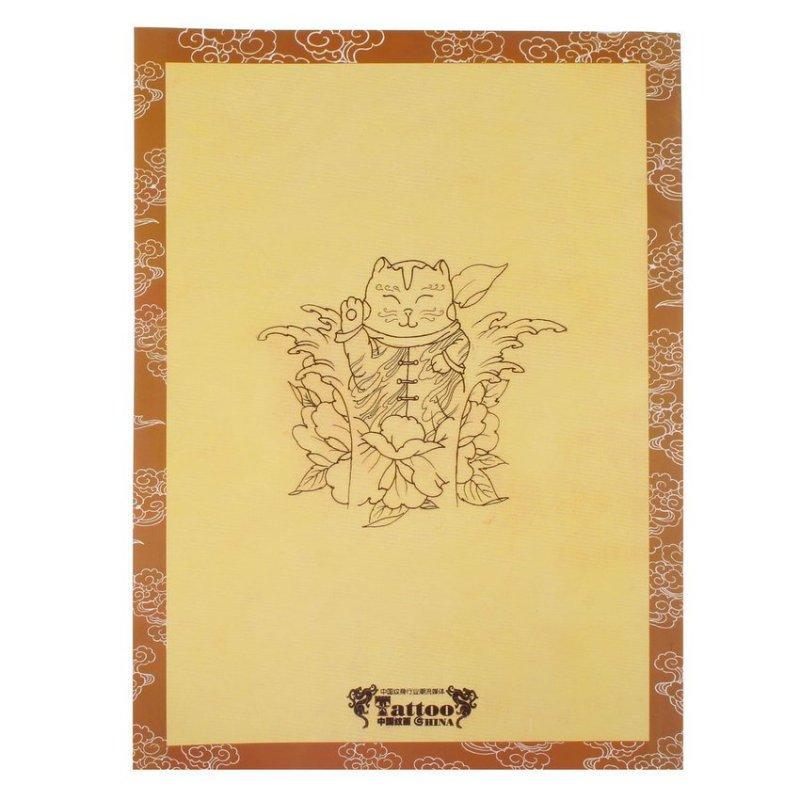JOR 70 Page Oriental Type dragon skull snake kapala Tattoo Flash Design Sketch Book