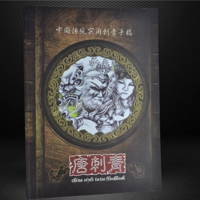 JOR 70 PagesTraditional Chinese Tattoo Manuscripts Flash Design Sketch Art Book